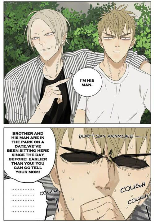 19 Tian - Chapter 194