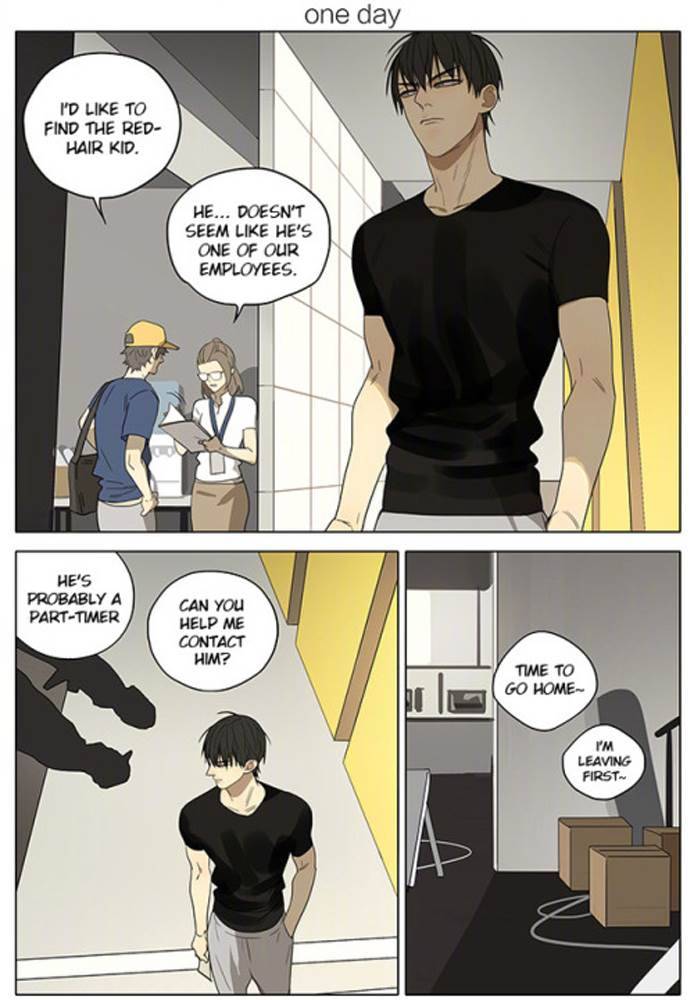 19 Tian - Chapter 195