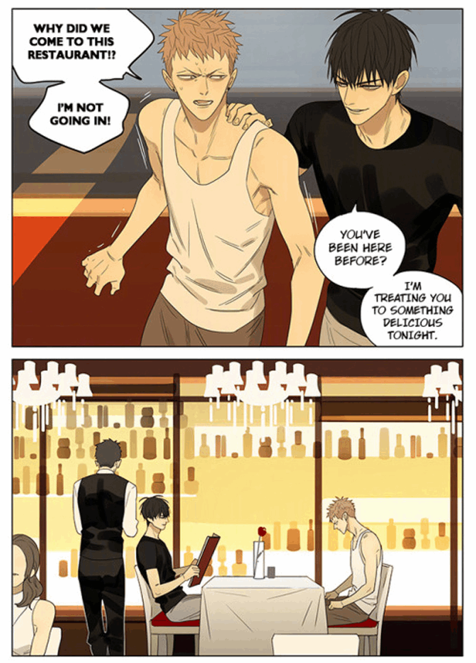 19 Tian - Chapter 196
