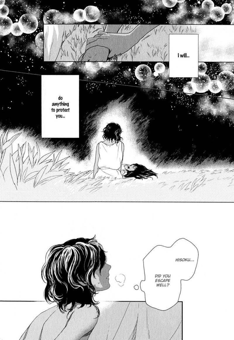 5-nin no Ou - Chapter 1