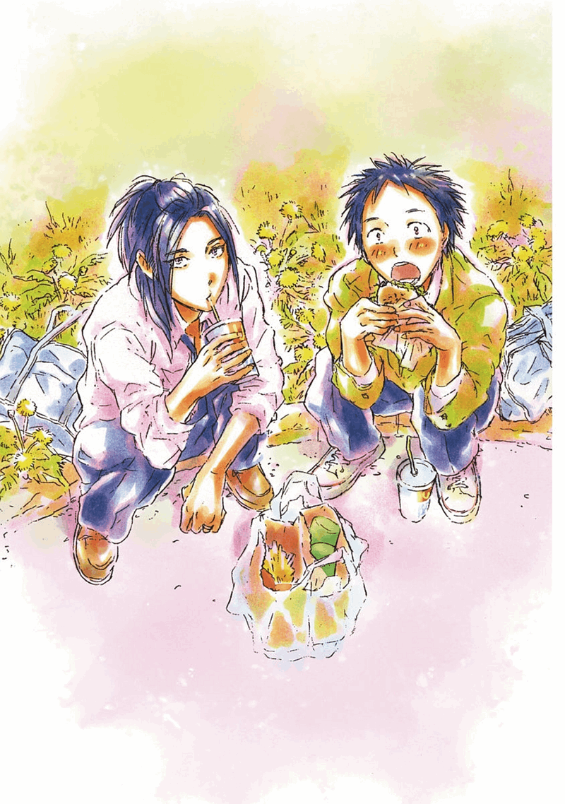 Akiyama-kun Vol.2 Ch.1