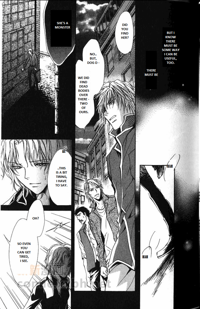 Aoi Hitsuji no Yume Ch.16.2