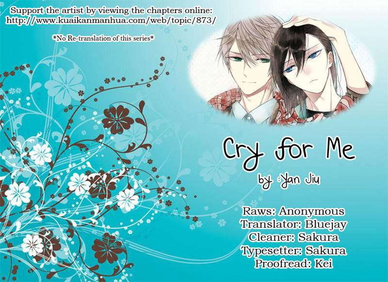 Cry for me - Chapter 12