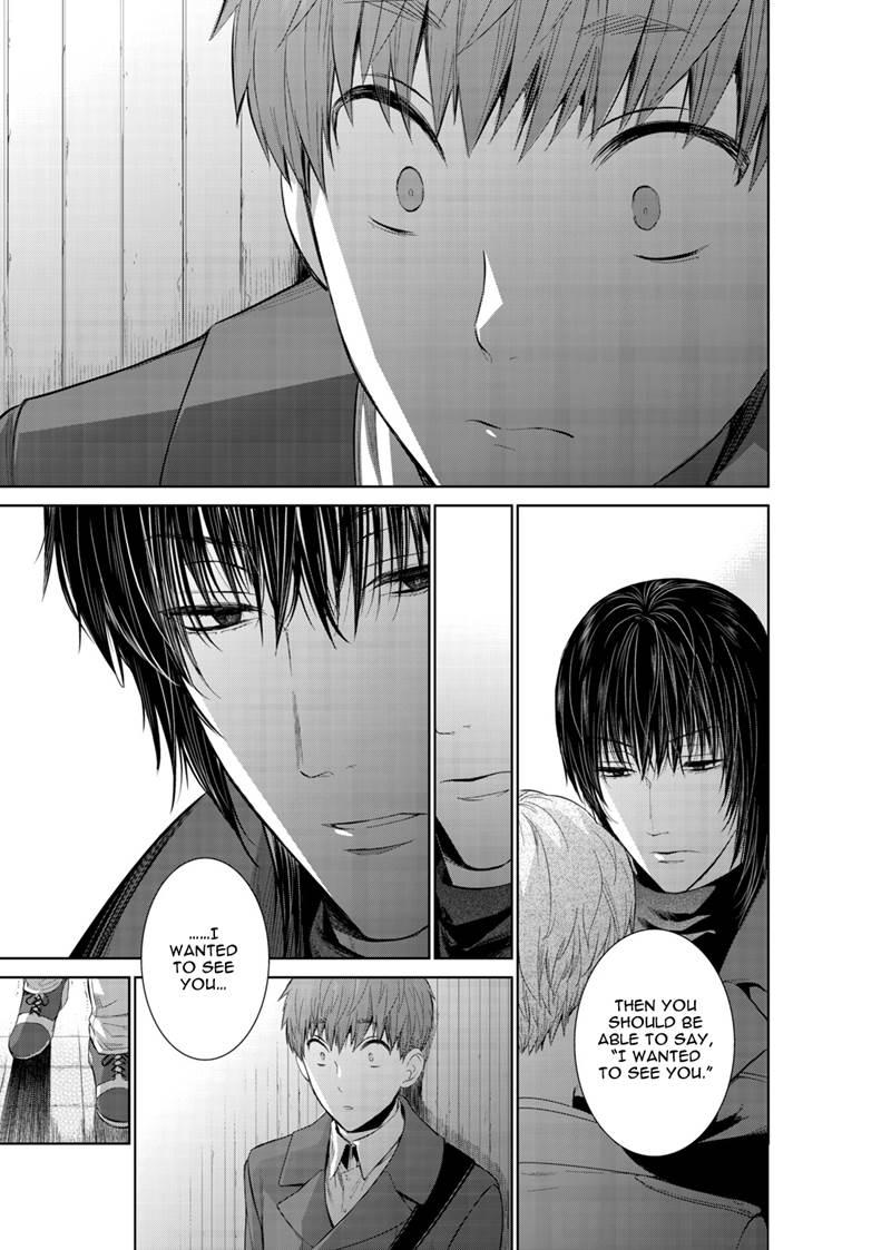 Fushidara na Hanatsumi Otoko - Chapter 11