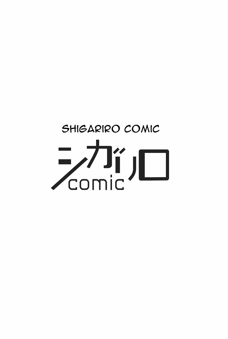 Fushidara na Hanatsumi Otoko - Chapter 19