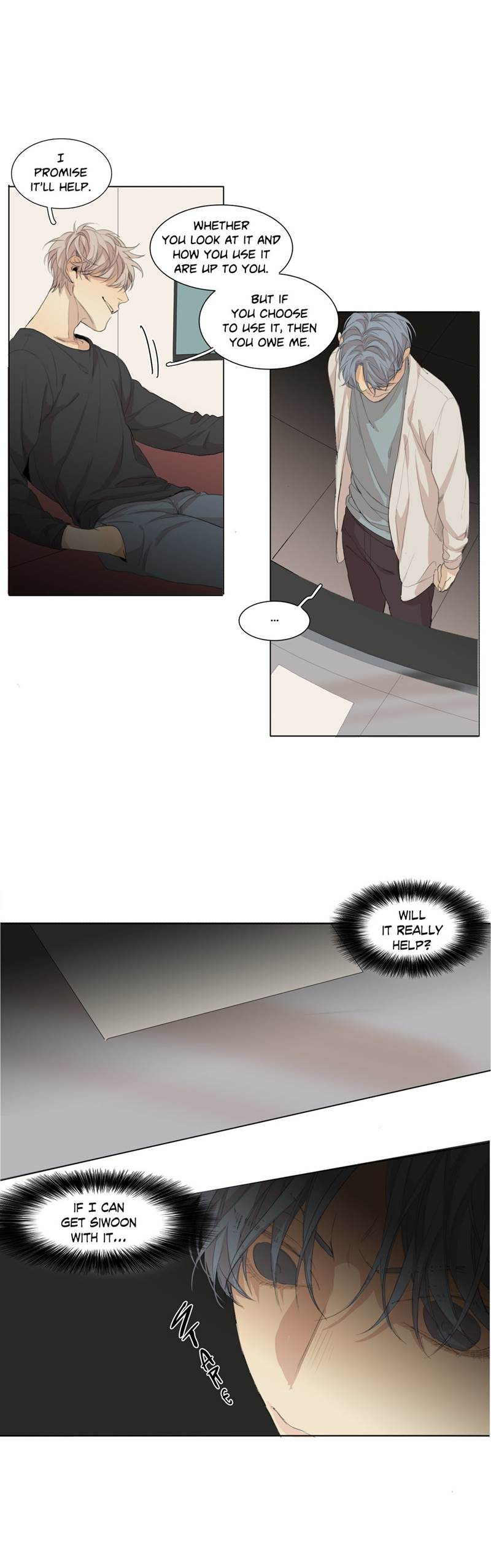 What Lies at the End - Chapter 47