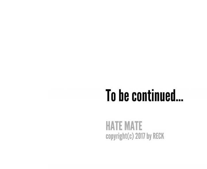 Hate Mate - Chapter 2