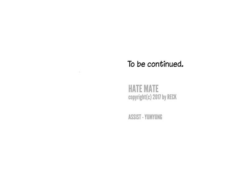 Hate Mate - Chapter 27