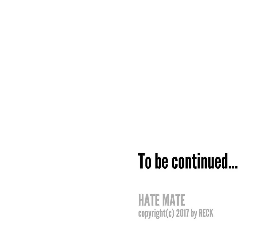 Hate Mate - Chapter 5