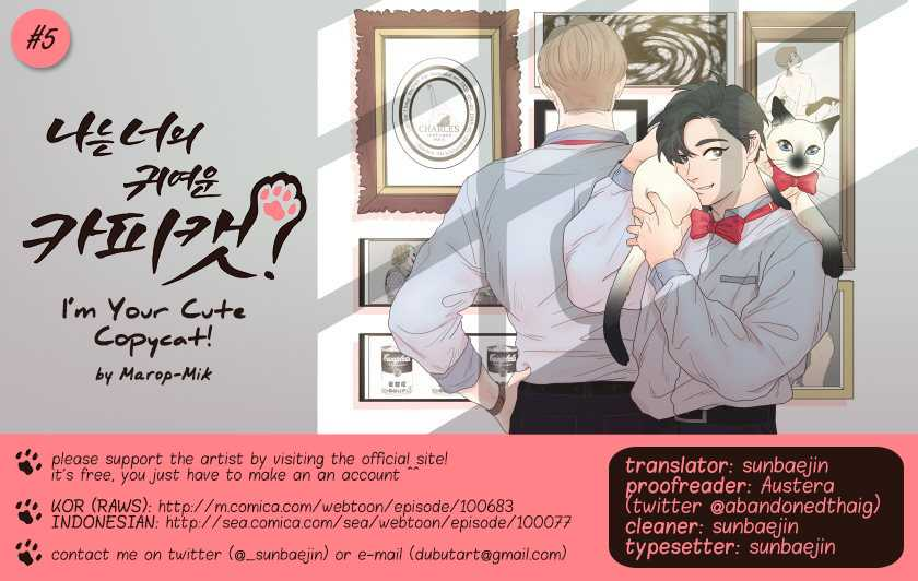 I'm Your Cute Copycat Ch.5 page 1 at www.Mangago.me