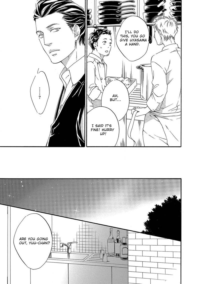 Itsumo Anata no Koto Bakari - Chapter 1