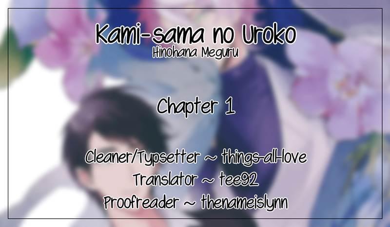 Kamisama no Uroko Ch.1
