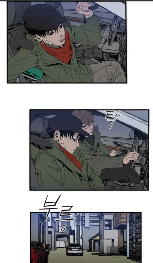 Killing Stalking - Chapter 14