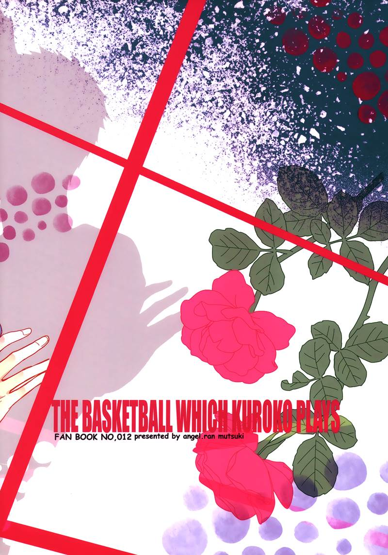 Kuroko no Basket dj - Aiyoku Buddy Ch.1