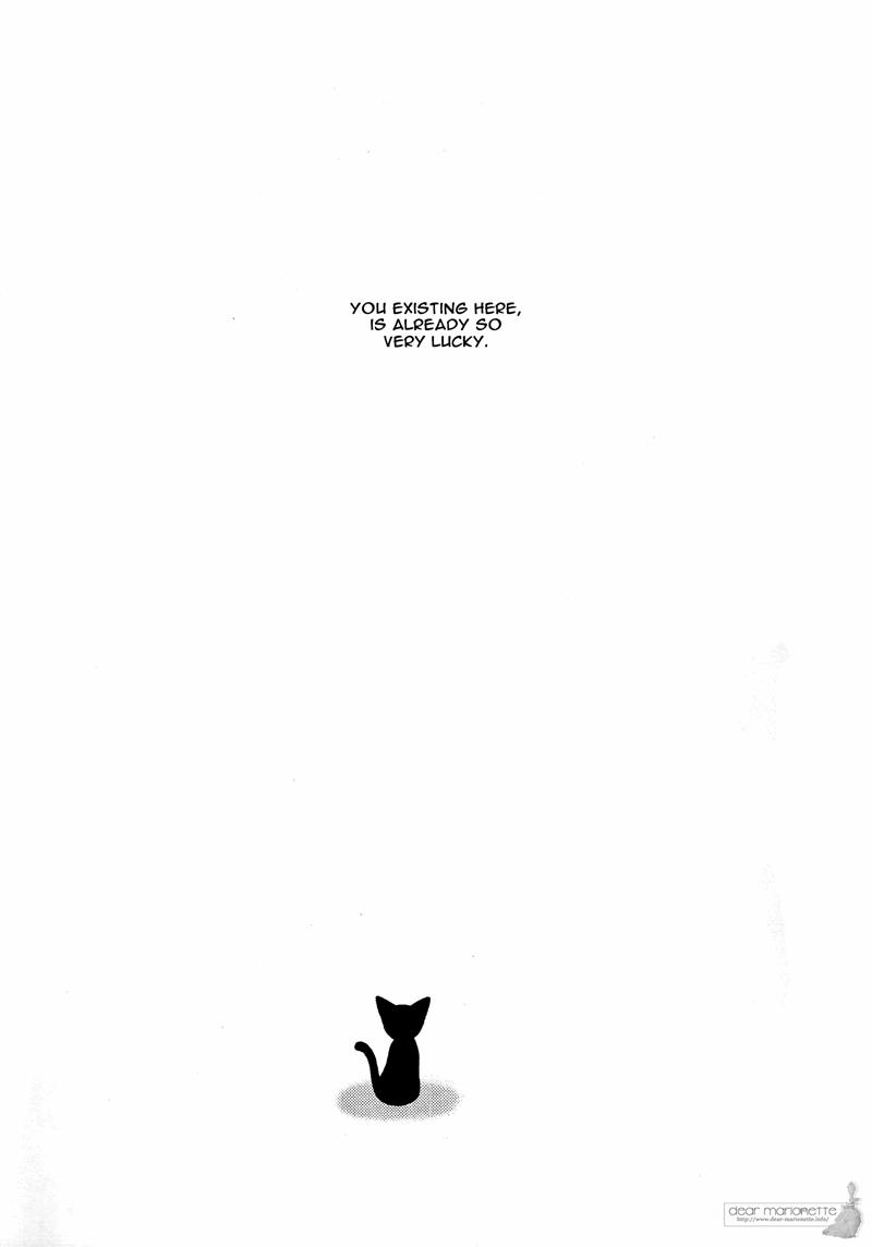 Escape into ObliviKuroko no Basuke dj - Kuro Neko wa Ni Do Yume o Miru Ch.1