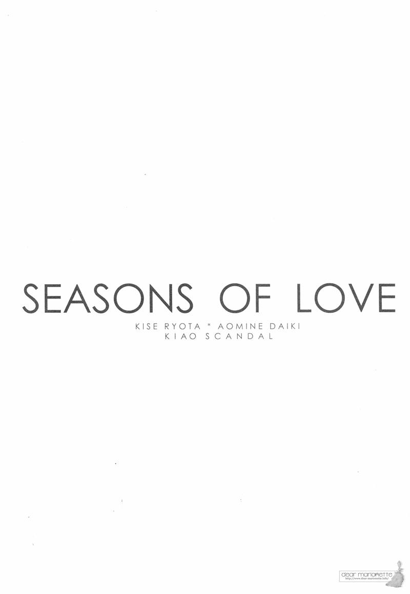Kuroko no Basuke dj - Seasons of Love Ch.1