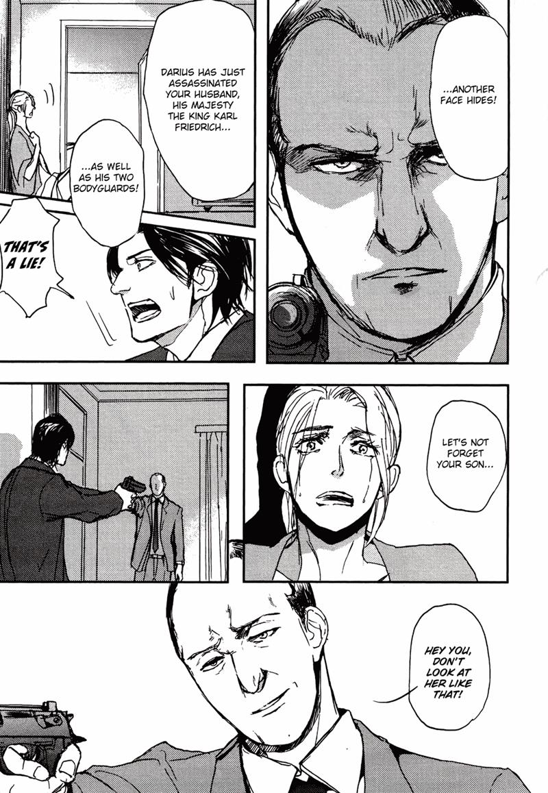 Papas Assasin. - Ryuunosuke wa Tonde Yuku. Ch.11