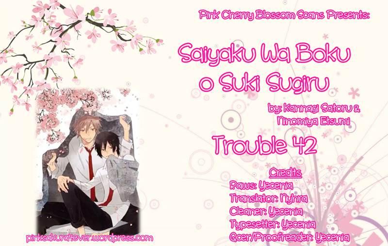 Saiyaku wa Boku o Suki Sugiru - Chapter 42