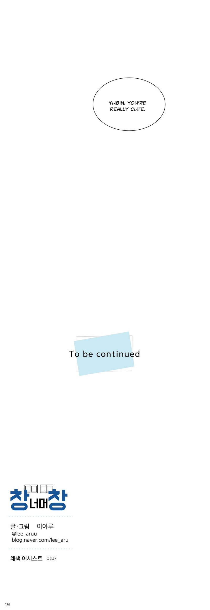 Window Beyond Window - Chapter 26