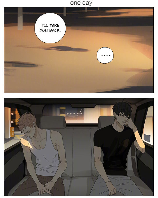 19 Tian - Chapter 197
