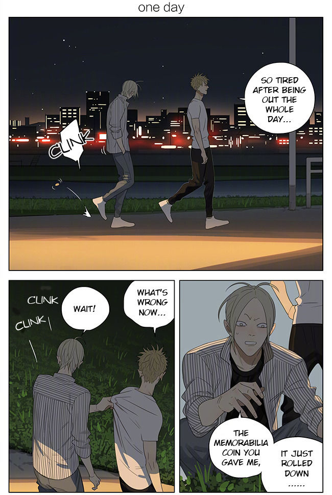 19 Tian - Chapter 198