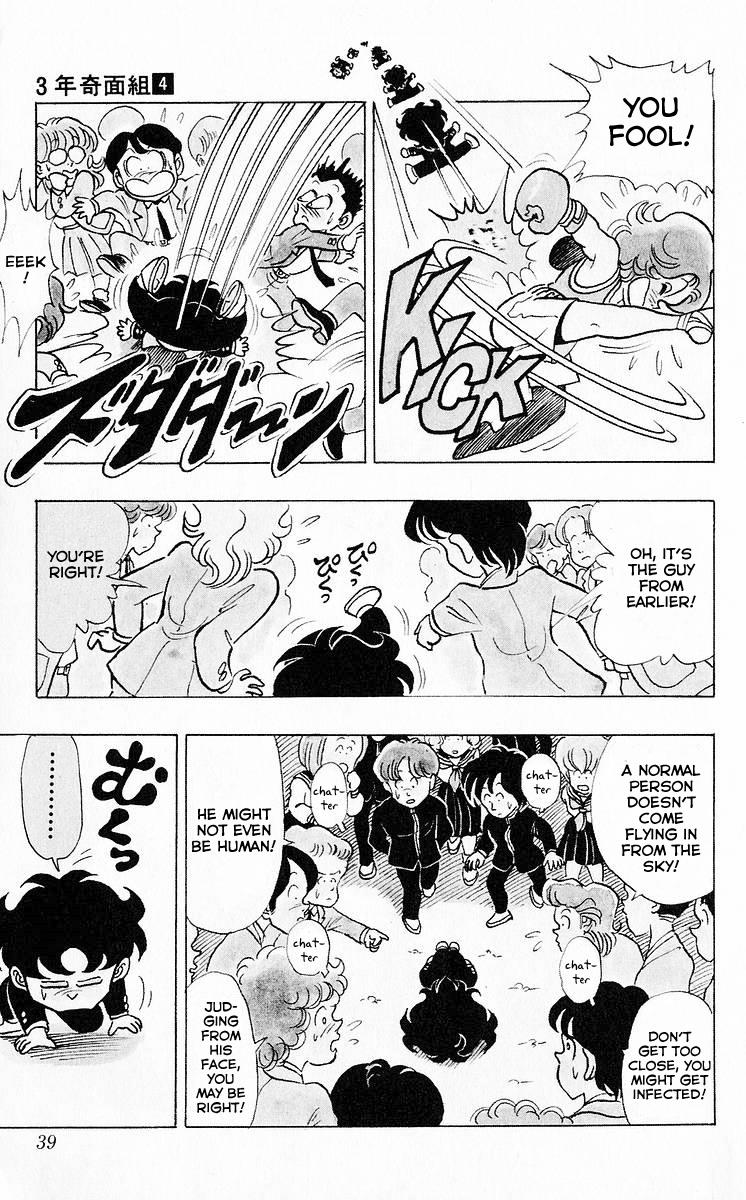 3-nen Kimengumi - Chapter 38