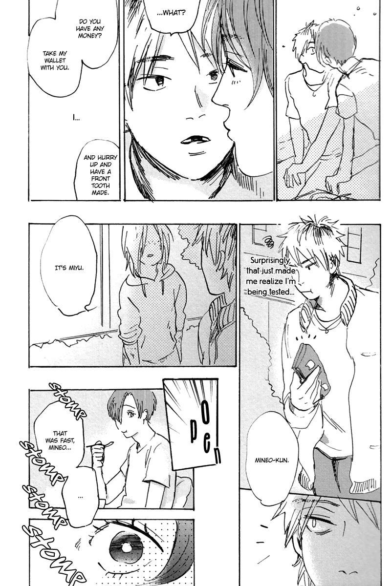 Abenobashi hai iro no jinrui - Chapter 1