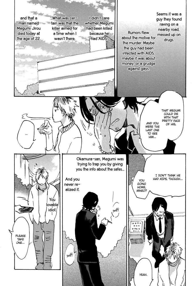 Abenobashi hai iro no jinrui Ch.1 page 34 at rocaca.com