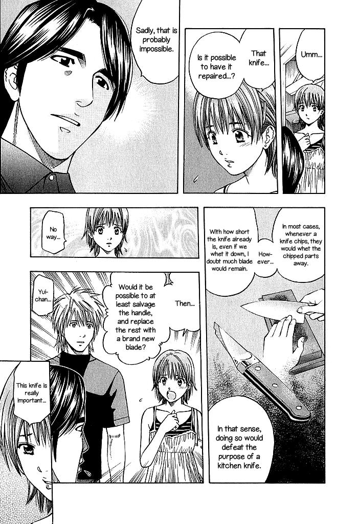 Addicted To Curry - Chapter 129