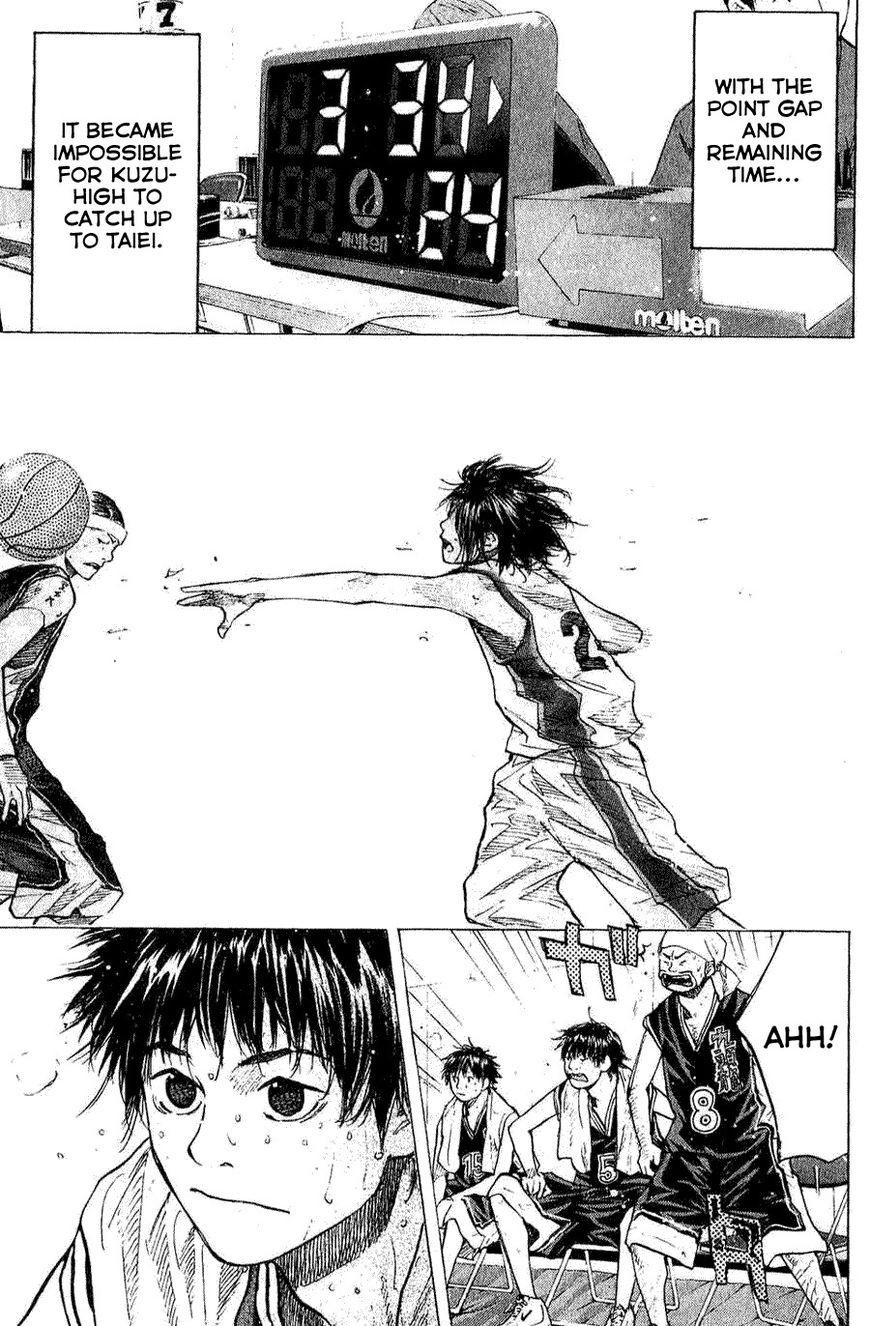 Ahiru No Sora Ch.135