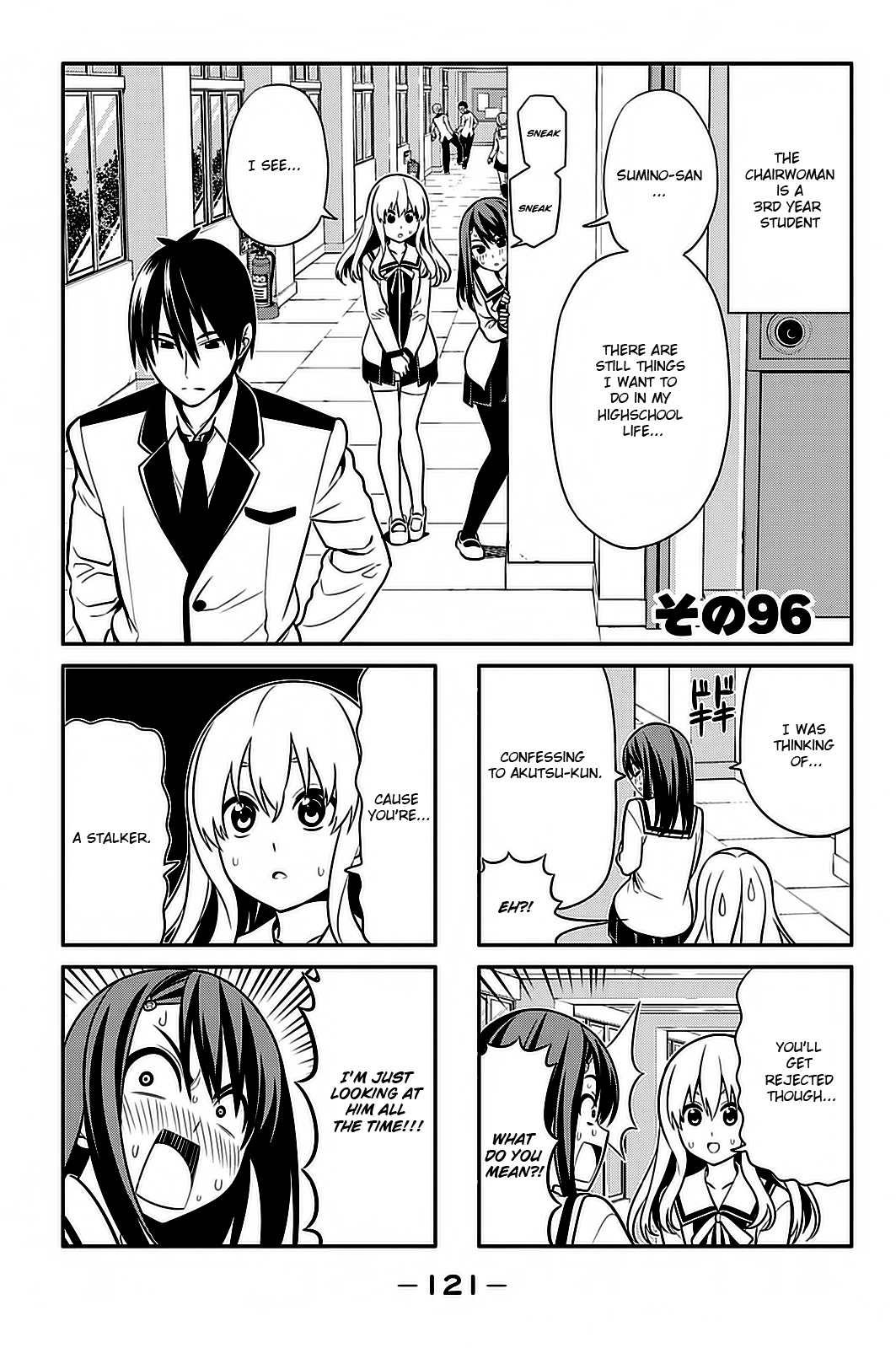 Aho Girl - Chapter 102