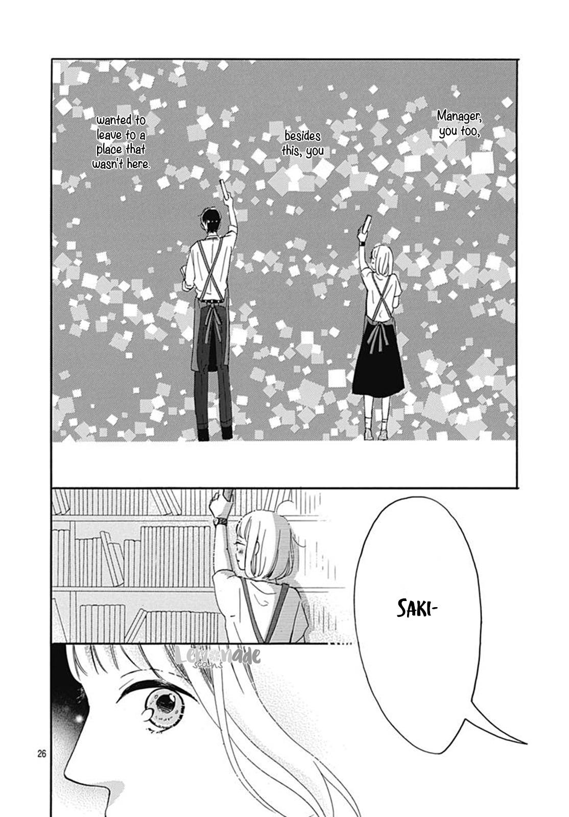 Akane Shoten no Kaji Tenchou Ch.1