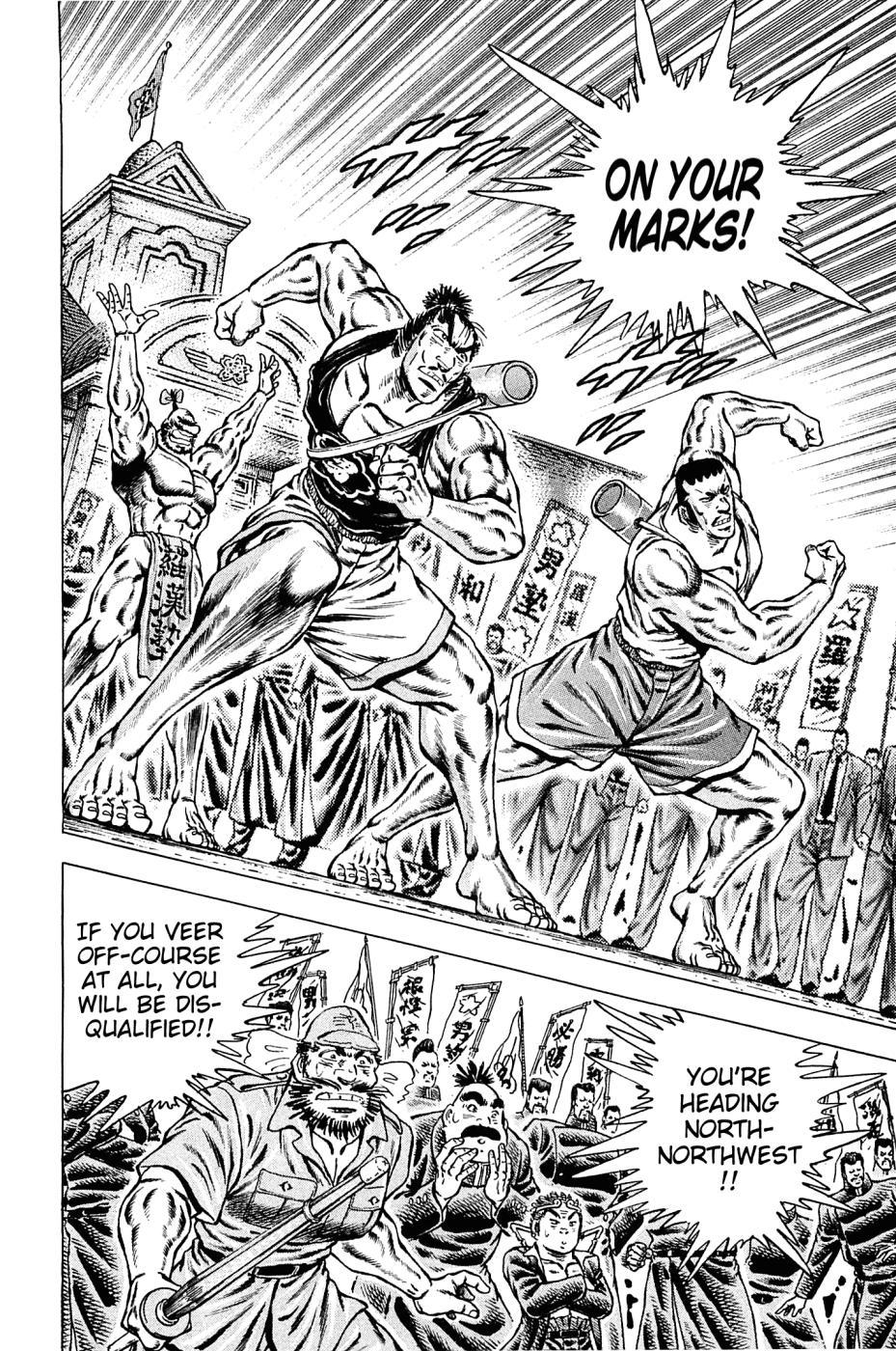 Akatsuki!! Otokojuku - Chapter 133