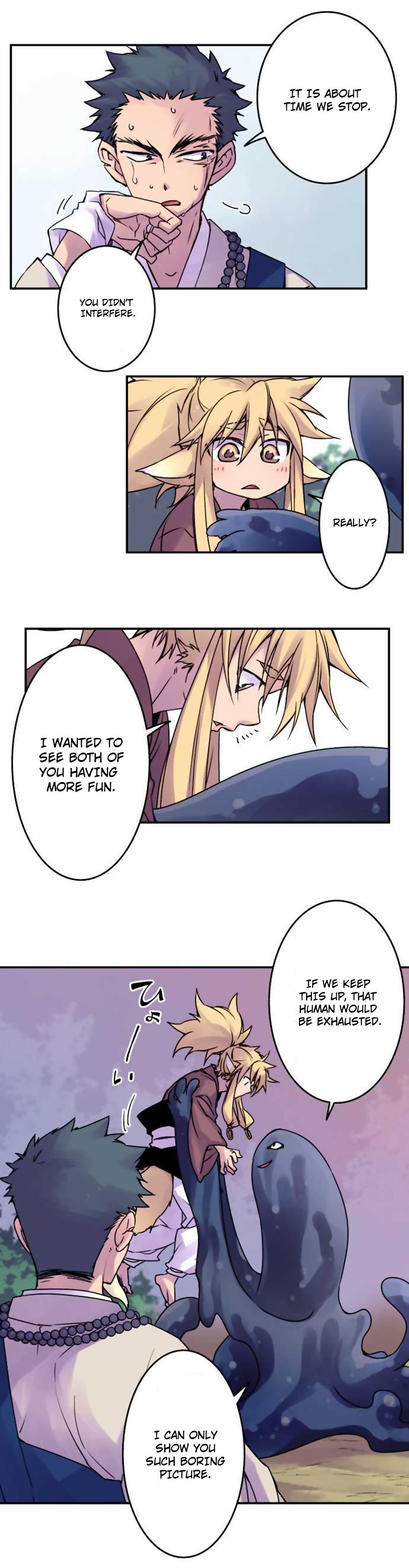 Ake no Tobari - Chapter 46