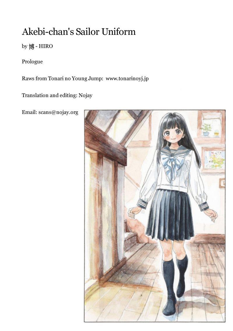 Akebi-chan No Sailor Fuku - Chapter 1