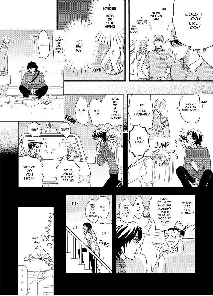 Akogare No Rokudemo Nai Hito Ch.1