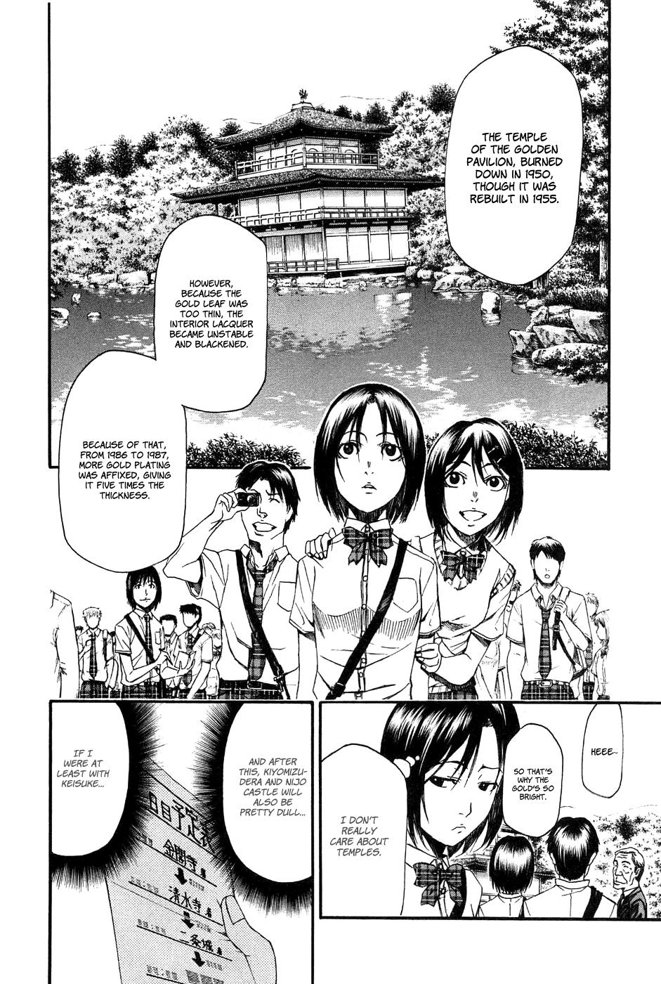 Aku no Kyouten Vol.1 Ch.10