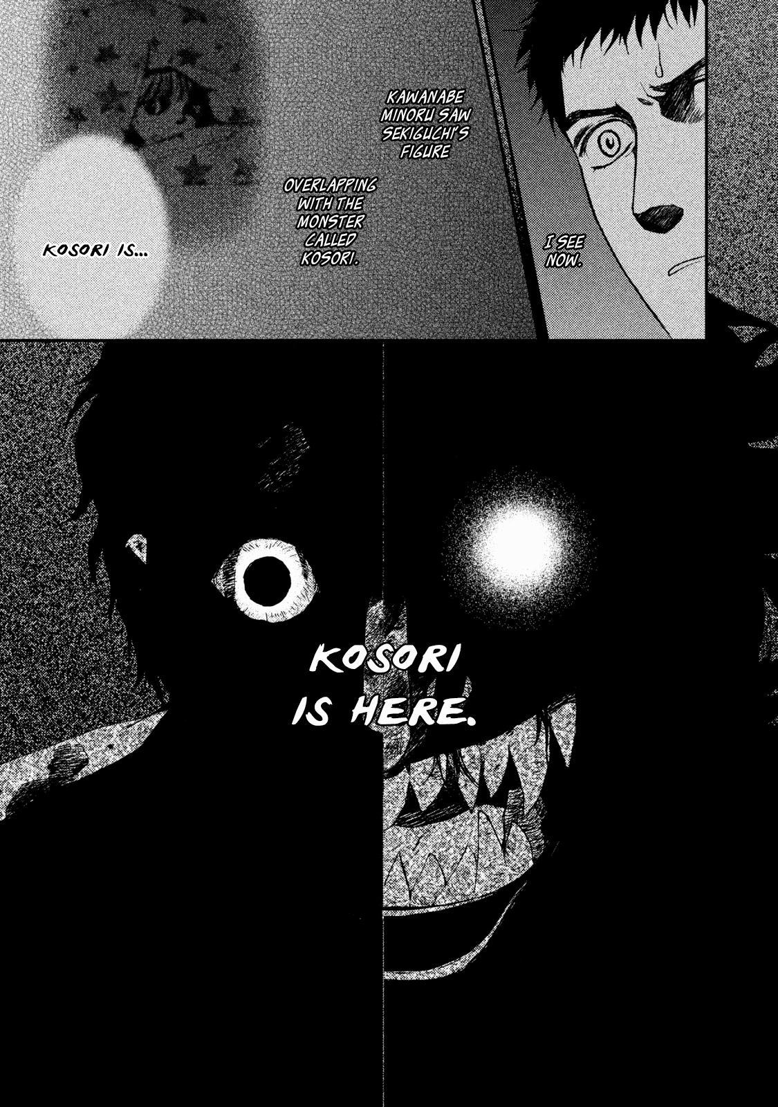 Akumu no Sumu Ie - Ghost Hunt - Chapter 21