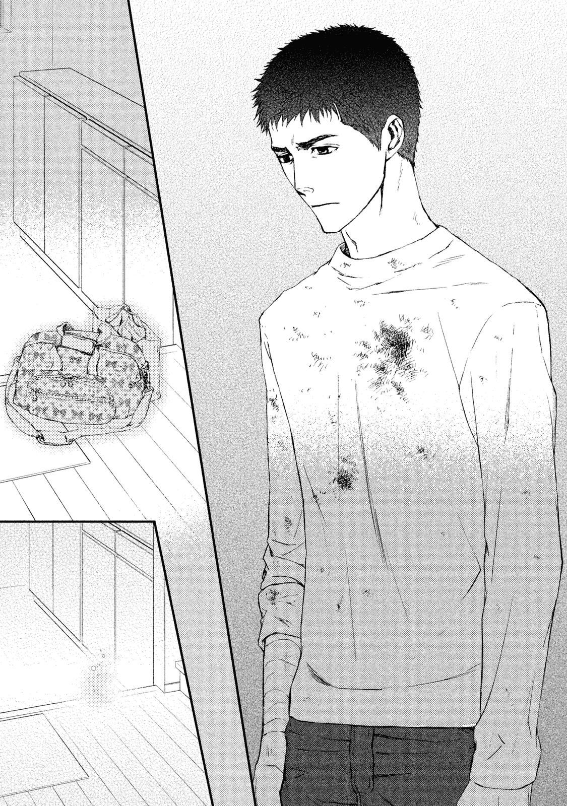 Akumu no Sumu Ie - Ghost Hunt - Chapter 23