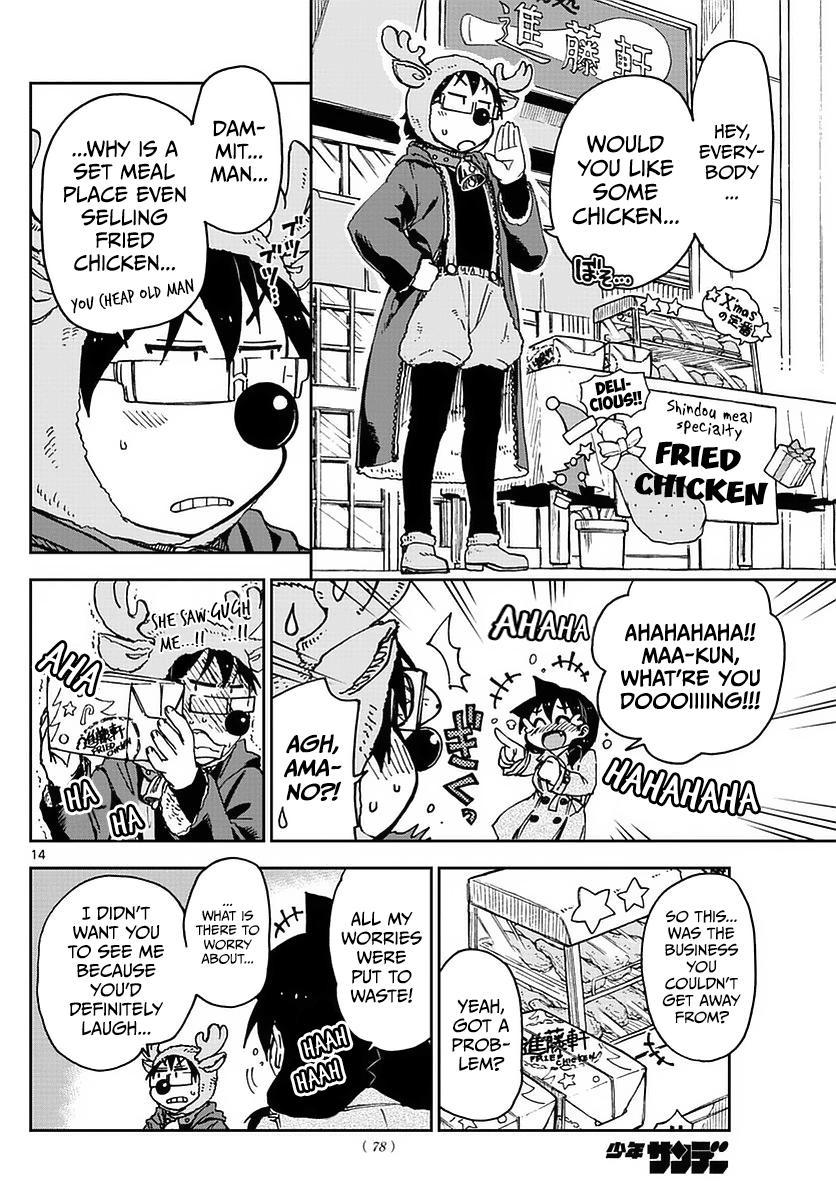 Amano Megumi wa Suki Darake! Ch.66