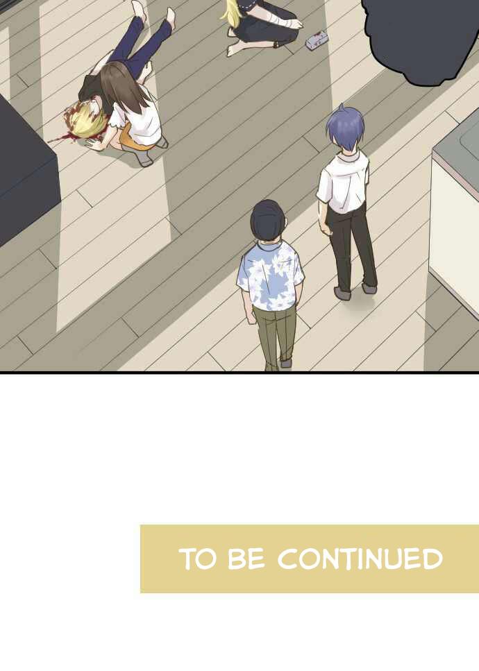 Amanogawa Ke No Yon Shimai - Chapter 73