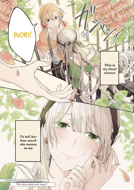 Angelica ni Utau Ch.0