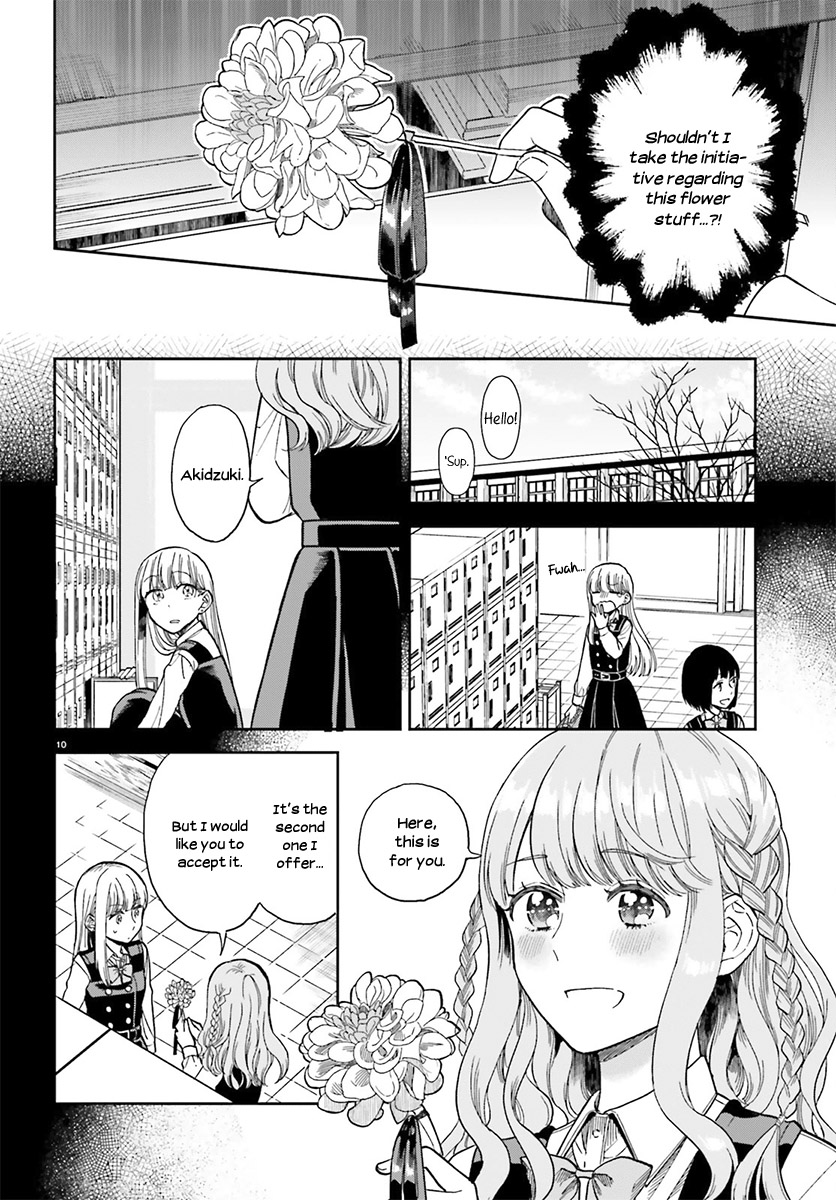 Ano Musume ni Kiss to Shirayuri o - Chapter 35