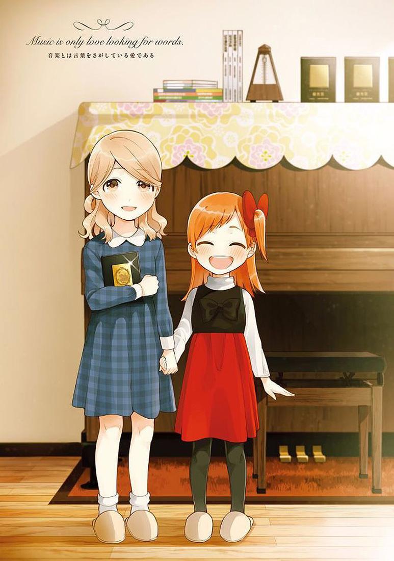 Ano Musume ni Kiss to Shirayuri o - Chapter 47