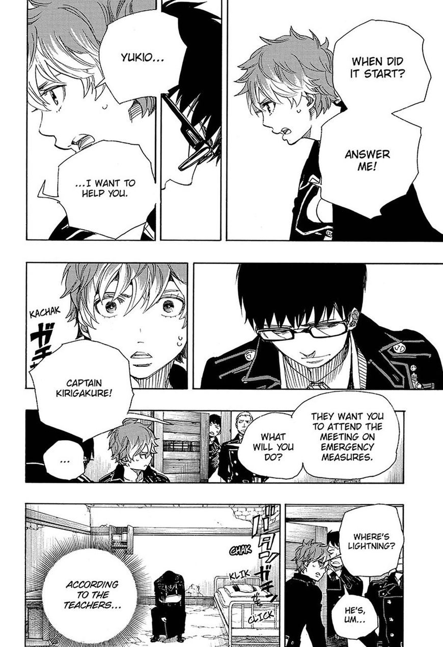 Ao no Exorcist - Chapter 100