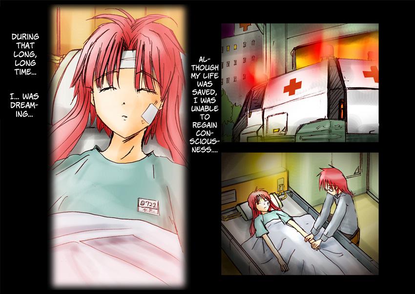 Aria - Dear Akari-sama (Doujinshi) Ch.1