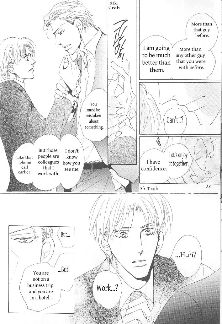 Ashita, Kare no Bed de - Chapter 1