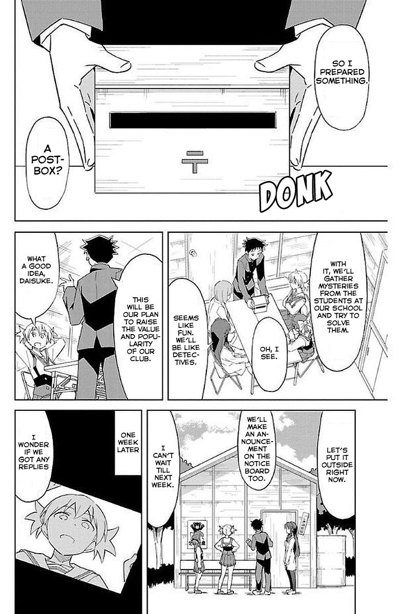 Atsumare! Fushigi Kenkyu-bu - Chapter 21
