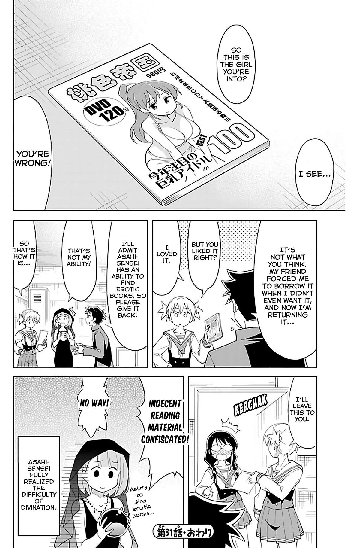 Atsumare! Fushigi Kenkyu-bu