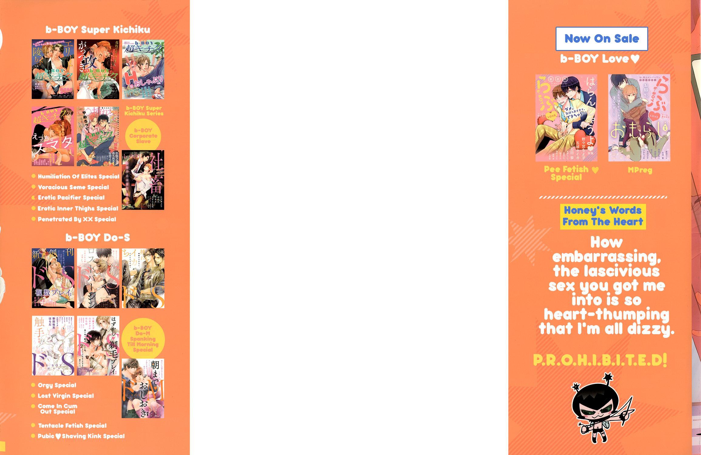 B-Boys Risky Sex Special Anthology Ch.1